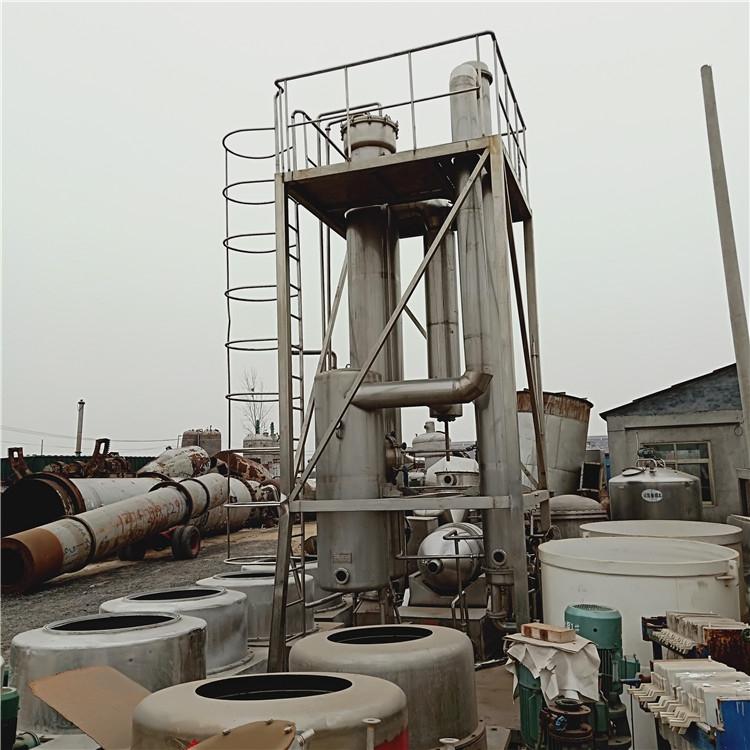 二手兩噸雙效濃縮蒸發器    5噸降膜結晶蒸發器