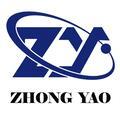 北京中耀陽光國際貿易有限公司