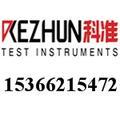蘇州科準儀器有限公司