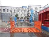 山东工程洗车机现货直销 可根据需求定做 厂家