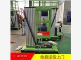 湛江铝合金单柱升降机小型高空作业车海普厂家直销