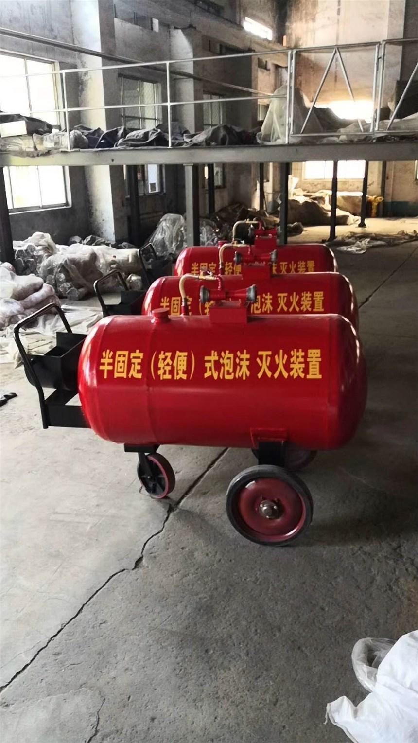 今日報價:云南西雙版納PY4/200半固定(輕便式)泡沫推車現貨直銷