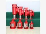 供應PCL24立式空氣泡沫產生器,立式泡沫發生器價格,廠家報價,油庫油罐專用