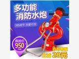 上海 固定式消防炮 價格