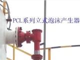 今日報價:廣東云浮環球牌泡沫產生器現貨供應