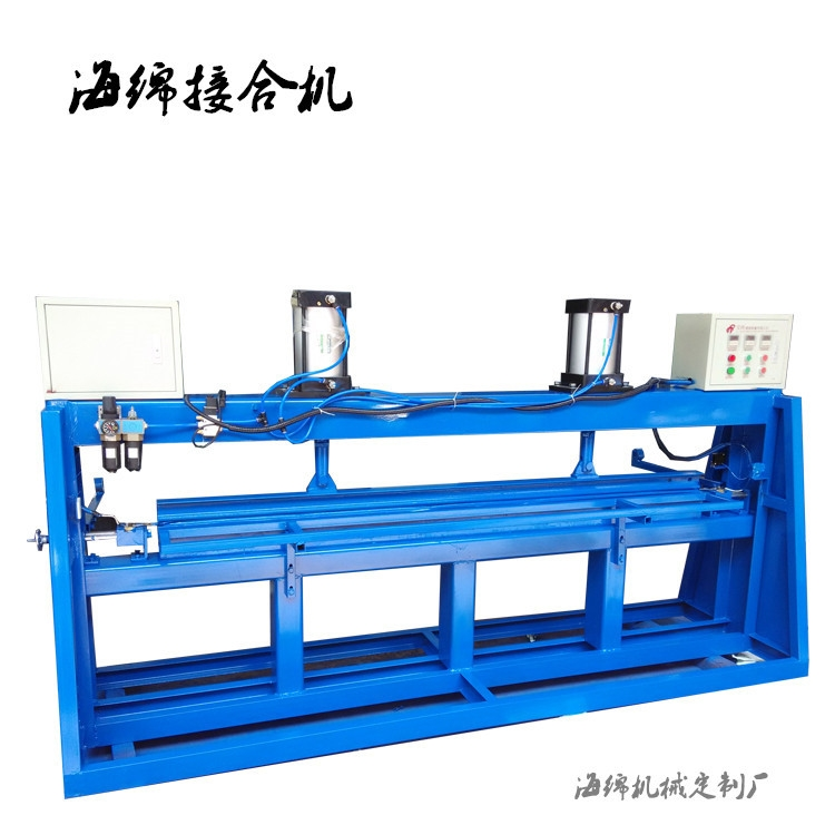 DS内蒙古聚酯绵数控切型机销售点