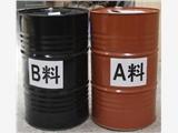 卫辉哪里回收异氰酸酯组合料,急需回收一批库存过期异氰酸酯组合料