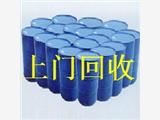 南京哪里回收天然乳膠,24小時上門回收過期天然乳膠