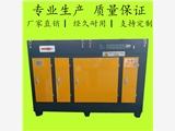 吉光环保UV光氧净化器环保生产