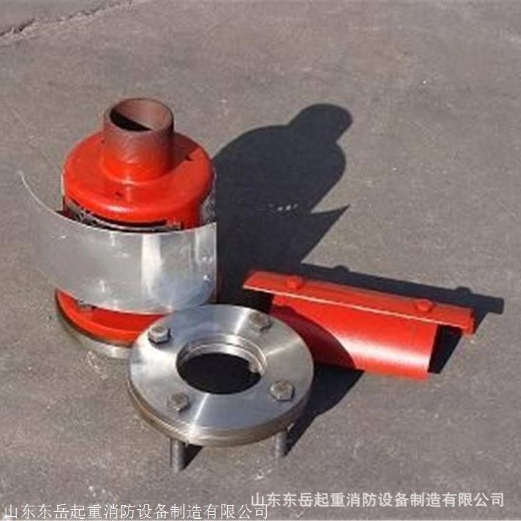 陕西泡沫发生器 PCL24立式泡沫发生器