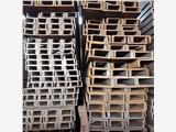 UPN80欧标耐低温槽钢上海现货