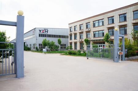 山东元征行机械设备有限企业