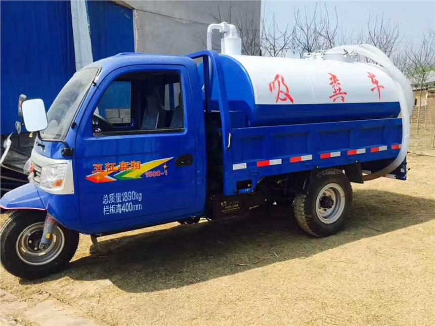 山西榆社吸粪车真空泵生产厂家