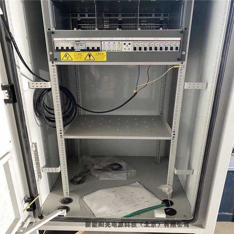 1.4米動力源室外通信電源機柜48V300A