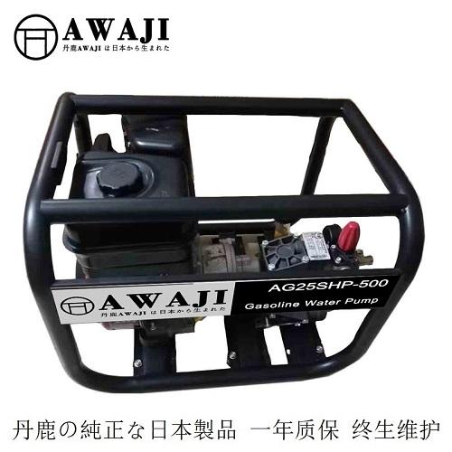 森林汽油高壓隔膜泵AG25SHP-500