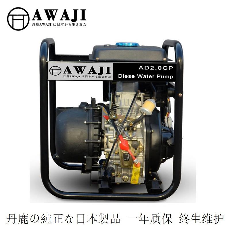 湖州8寸柴油水泵報價