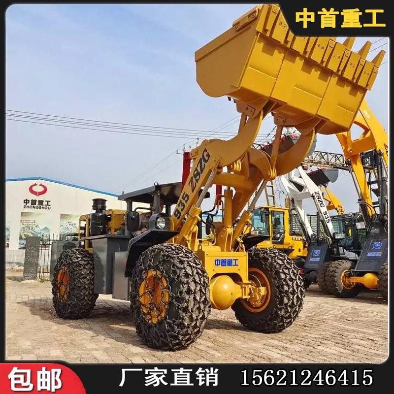 唐山礦道鏟車低矮車身井下裝載機價格