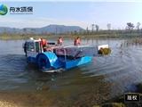 山东舟水全自动液压割草船水葫芦打捞船垃圾清理船