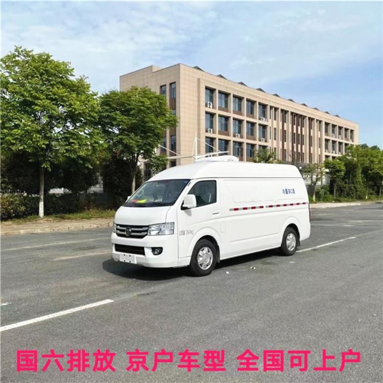 天門福田風景G9面包式冷藏車高清圖