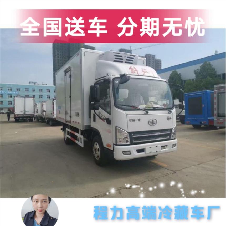 程力解放虎VH市區配送冷藏運輸車