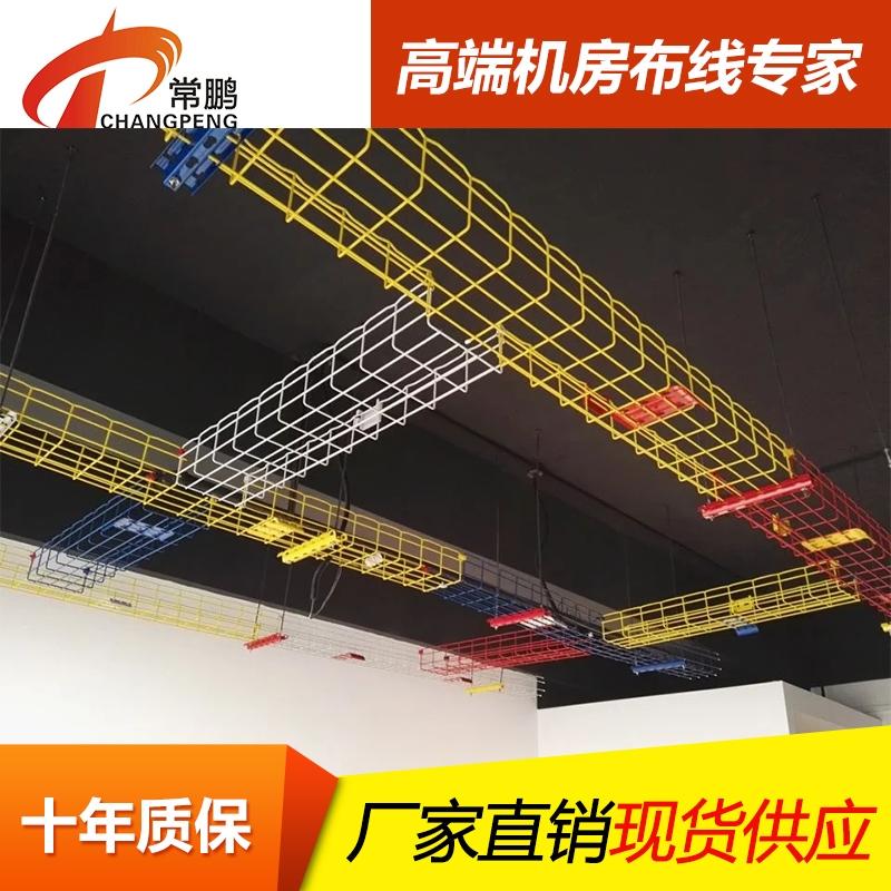 防火橋架 槽式橋架專業生產廠家