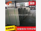 不銹鋼槽式橋架常鵬供應