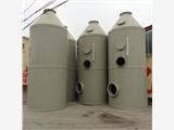 玻璃钢喷淋塔酸雾中和净化水洗塔厂家驰誉价格实惠