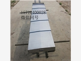 宁波海天HTM-800机床cnc加工中心钢板防护罩 紧密无噪音 防护罩生产厂家