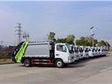 后装压缩式生活垃圾运输车 3吨后装式垃圾压缩车