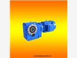 船廠減速器GKA157-Y18.5-4P-92.33-M3-270°錐齒輪斜齒輪減速電機生