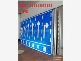 東莞干道交通指路牌標示生產廠家支持定制