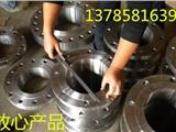 國標對焊鐵板法蘭生產廠家