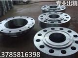 碳钢对焊平焊活套法兰厂家