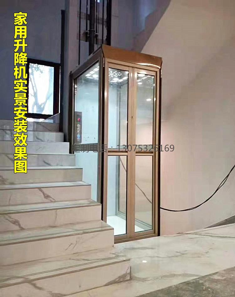 家用簡易電梯 殘疾人無障礙輪椅升降機 家用升降機