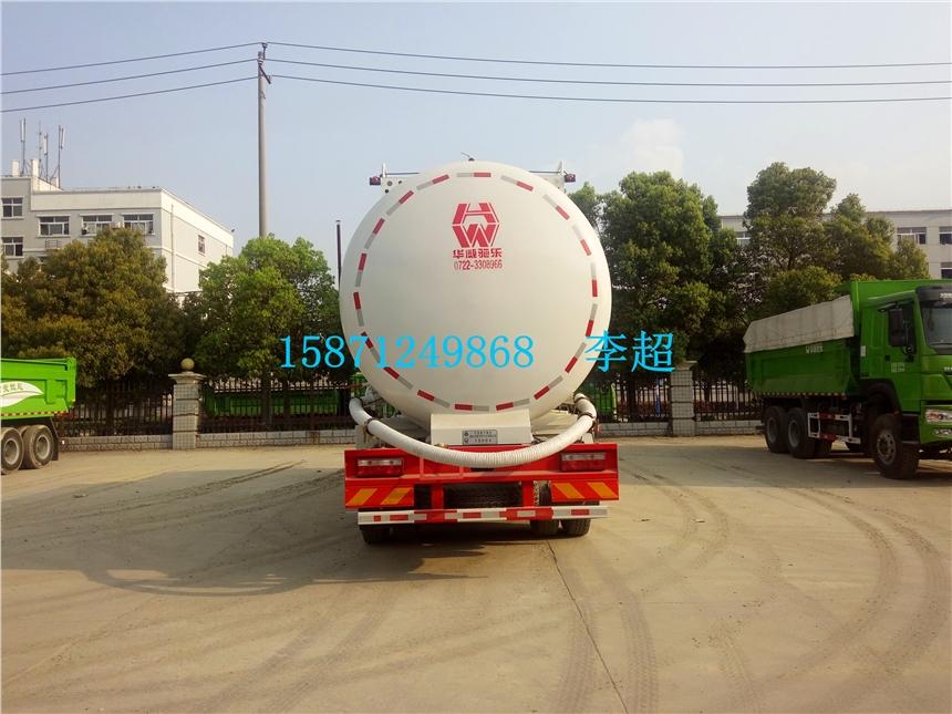 新疆吐鲁番干混砂浆车原理东风天龙卧式