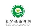廊坊志寧保溫材料有限公司Logo