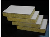 宝鸡岩棉复合板报价/水泥砂浆岩棉复合板厂家