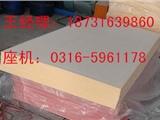 鄭州A級復合酚醛板酚醛保溫板銷售價格