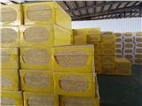 衡阳钢网插丝板 岩棉板多少钱一平米