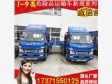 2.6吨料溶液专用运输车哪里有卖