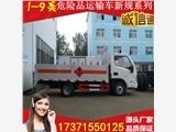东风农业废弃物运输车4S专卖店