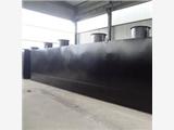 貴陽醫院污水處理-安順醫療廢水處理設備廠家