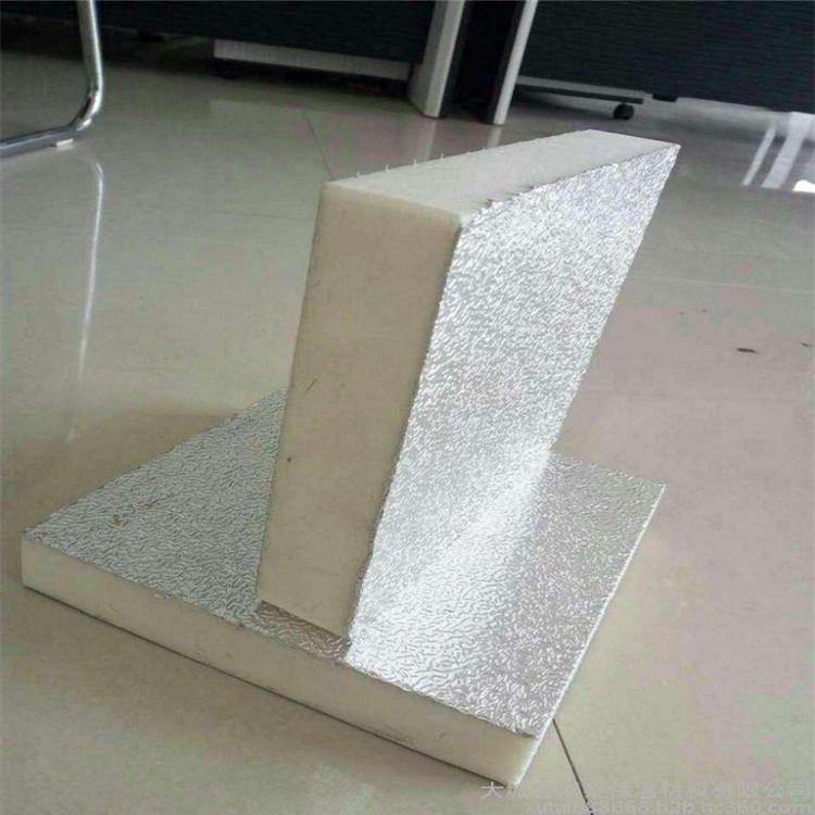 墙体聚氨酯板报价金威节能
