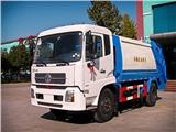 聊城市8方垃圾车报价_3吨压缩式垃圾车厂家垃圾车