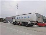 干混砂漿車,粉粒物料運輸車,干混砂漿車廠商出售-干混砂漿車 ,粉粒物料運輸車