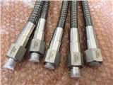 新聞: 重慶316L高壓軟管批發