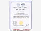 九龙坡仪器标定 测绘仪器检测机构