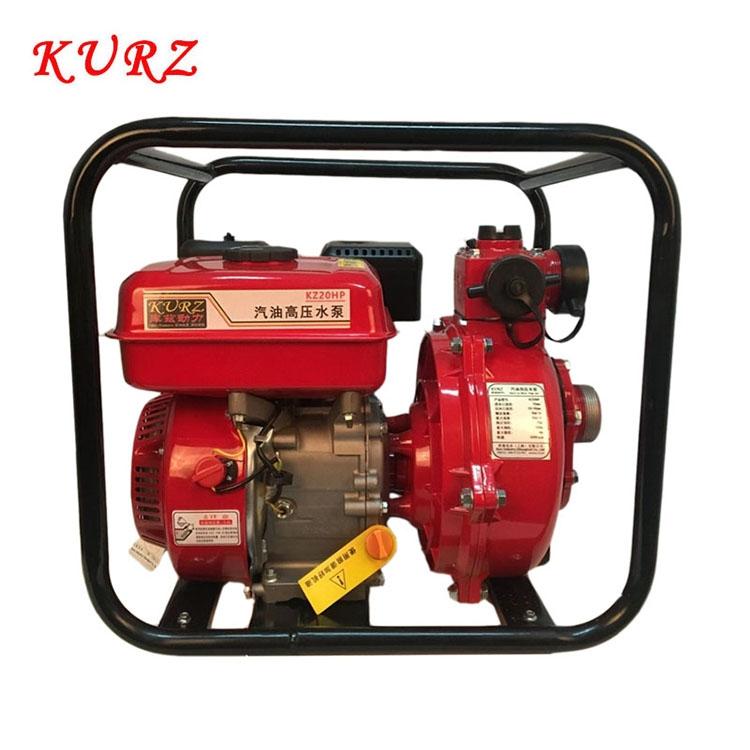 KURZ庫茲2寸汽油機高壓泵 高揚程大流量2寸便攜式水泵