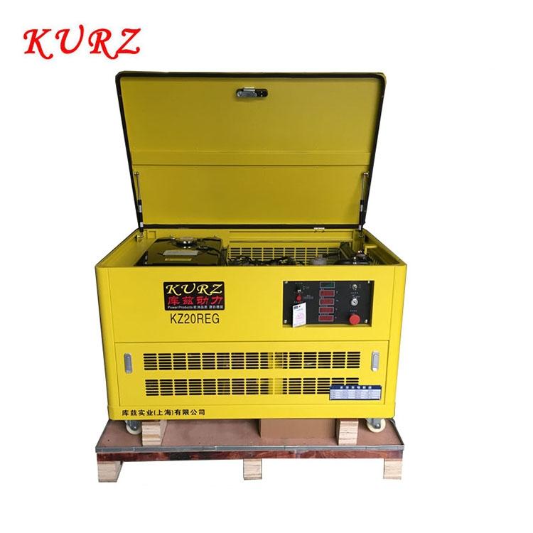 KURZ庫茲20千瓦靜音汽油發電機20KW三相汽油發電機價格