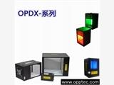 機器視覺光源;光源控制器;同軸光源